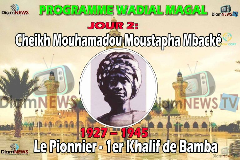 Wadial Magal 2019 Ep 02 : Cheikh Mouhamadou Moustapha Mbacke le Pionnier !